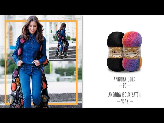 Alize Angora Gold Batik ile Uzun Yelek Yapımı-Making Long Vest with Alize Angora Gold Batik