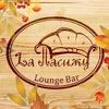 La Пасижу Lounge Bar