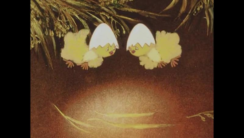 Папе, картинка балет невылупившихся птенцов