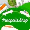 penopolis.shop