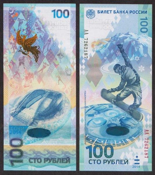 Обменяюсь юбилейными монетами РФ, в повторе очень много, есть ДГР, мин