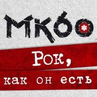 Логотип Рок-группа МК60