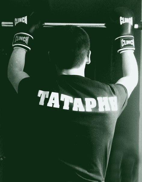 Загрузить фото татарин