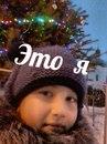 Фотоальбом Дарины Никольской