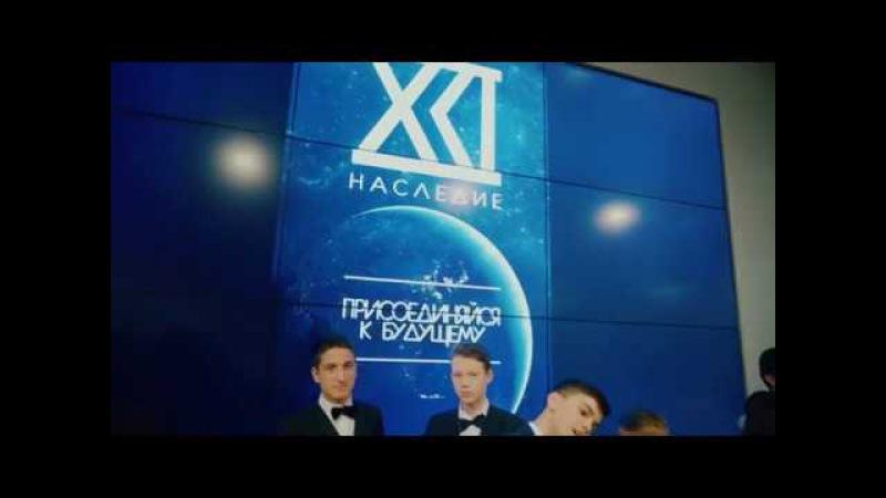 Kazan Mannequin Challenge наследие21