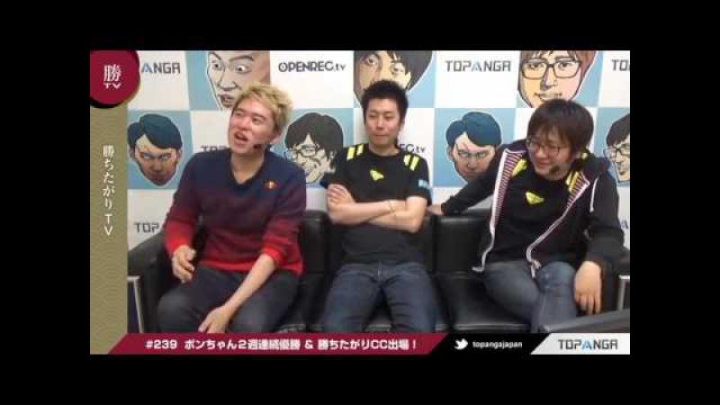 SFV Kachigatari TV 238 20170516 ft Haitani and Fuudo