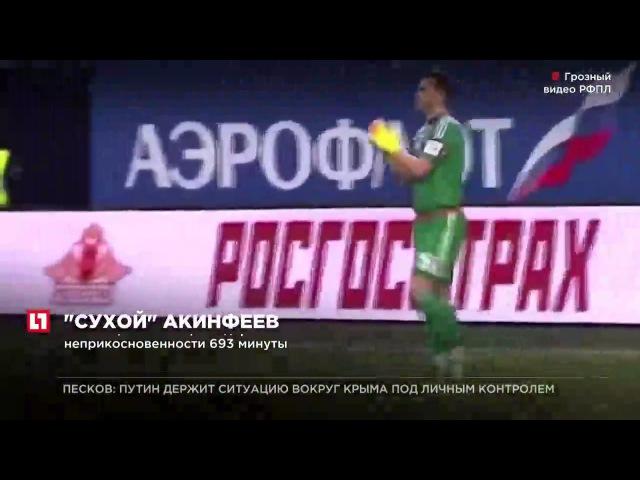 Футболист Жирков не показывает матери внука