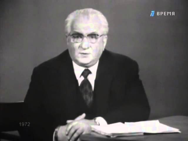 Ираклий Андроников Лермонтов художник 1972