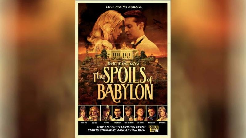 Трофеи Вавилона 2012 The Spoils of Babylon