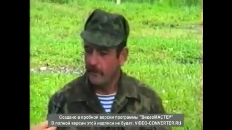 Интервью основателя ОМОН МВД РЮО и первого командира Вадима Герсановича Газзаева. Светлая ему память.