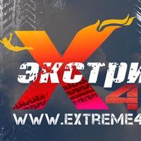 extreme40
