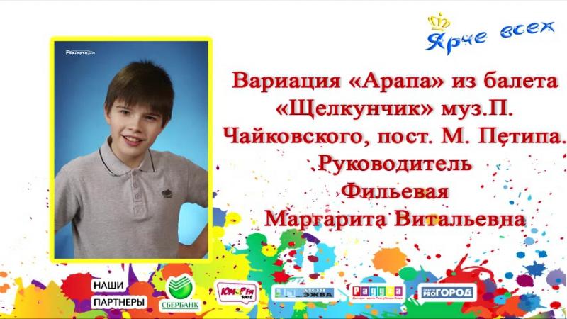 03 Валентин Кристофор