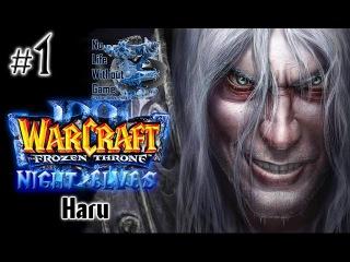 Warcraft III:The Frozen Throne[#1] - Наги (Прохождение на русском(Без комментариев))