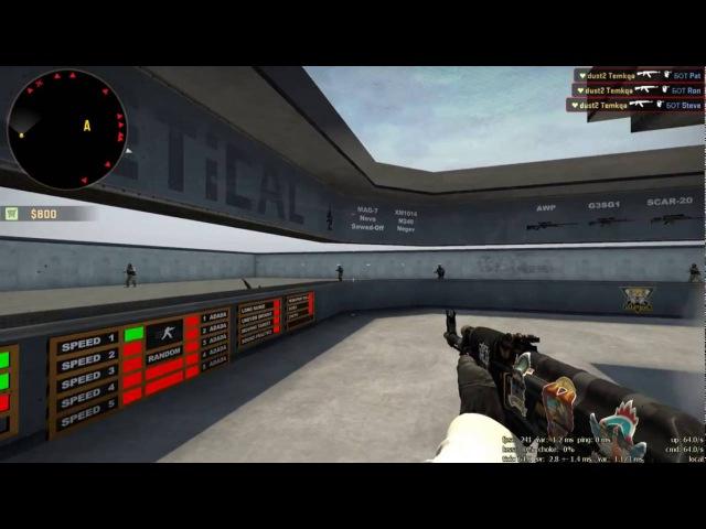 CS:GO New Sound AK-47, M4A1, M4A1-S, Famas, Galil, Aug, SG553