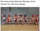 Фотоальбом Сашы Белки