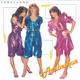 Зарубежное диско 80-х (Немецкая группа) - Arabesque - Caballero