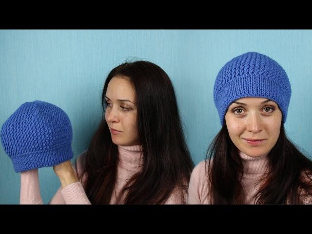 Шапка спицами Косые петли_How to Knit a Hat Diagonal Stitch
