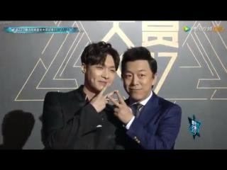 171203 Tencent Video Awards 2017