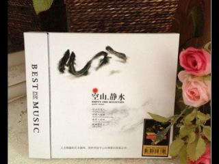 Kong Shan, Jing Shui (空山.静水) CD 2