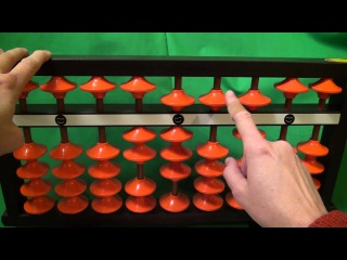 How to Multiply Using a Soroban (Japanese Abacus) - Part 2:  Multiplication on the Soroban