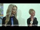 OperaClassic ЛЕТО 2017/7 июля : Креативный мастер по бисеру Баюр Лариса
