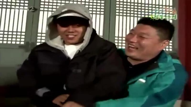Papa Bear and Baby Bear (Kang Hodong Eun Jiwon)