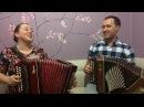 Гармонь в прямом эфире 1/1 веселые гармонисты! Лия Брагина, Иван Разумов, Александр Поляков.