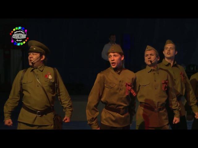 Торжественное мероприятие посвящённое 70 й годовщине Победы в Великой Отечественной Войне