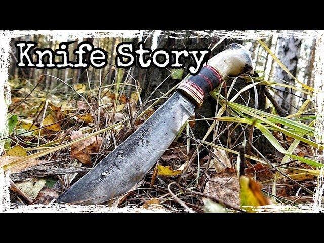 Ножевая ЛЕГЕНДА 20 века! Билл Скагель и его нож от Алексея Мельницкого [Knife Story]