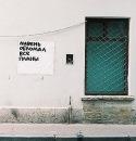 Фотоальбом человека Vale Natalchenko