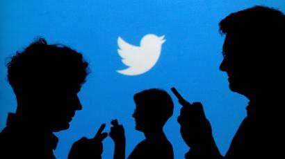 Что такое Twitter Pro?