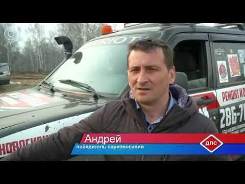 Листвянский прорыв апрель 2018 ДПС на ОТС