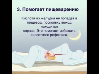 Здоровый сон.