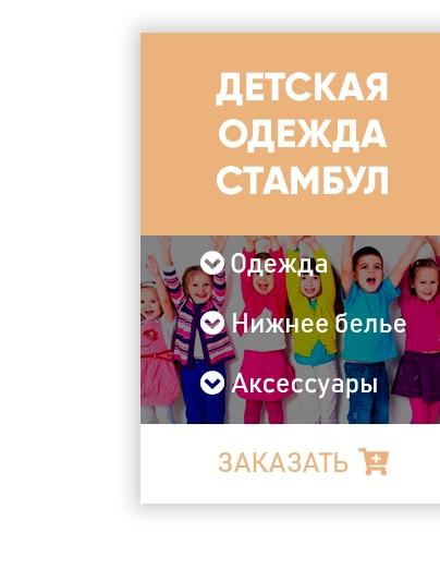 vk.cc/6Grgpv