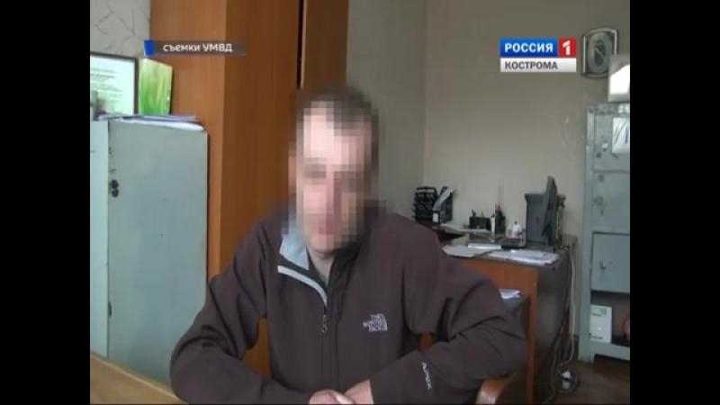 Костромские полицейские задержали межрегионального интернет-афериста