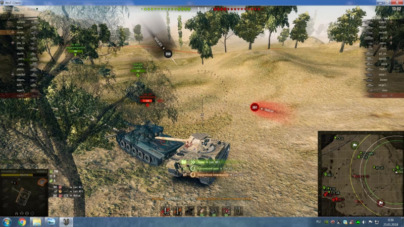 World of Tanks 01.25.2018 - 00.33.53.05 лбз на об260 пт9 Точное наведение