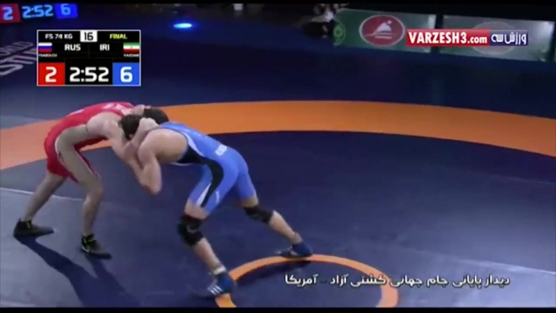 Hassan Yazdani IRI vs Khetik Tsabolov RUS World Cup 2016