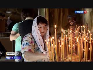Автокефалия или рейдерство украинские радикалы захватили православный храм