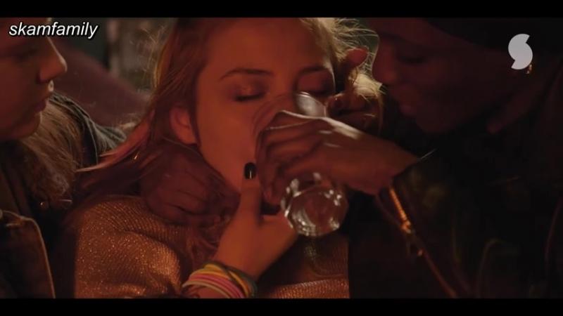 Skam France. Сезон 1 Серия 8 Часть 5 (Девичник) Рус. субтитры