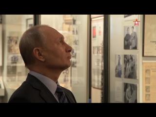 Путин посетил музей Высоцкого в преддверии 80-летия со дня рождения актера