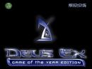 Deus Ex - Soundtrack (UMX) ©