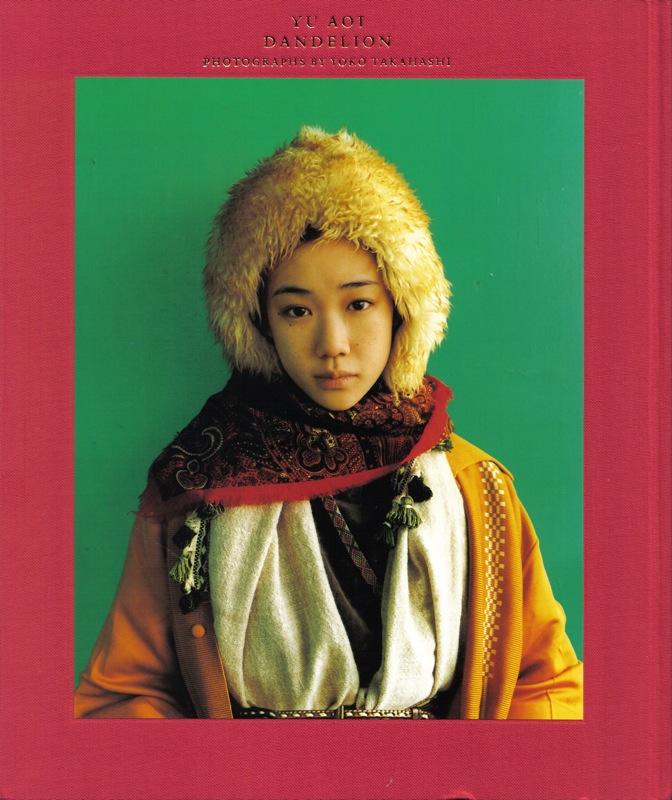 Фотосессия японской модели и актрисы Yu Aoi в Российской глубинке