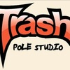 Trash Pole Dance ! Студия ТРЭШ ! Танцы на пилоне