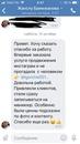 Игорь Черненко фотография #13