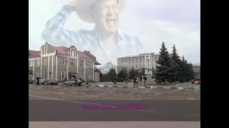 Крик Тисмениці