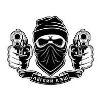 Логотип [ЛЁГКИЙ КЭШ] РЭП ФЕСТИВАЛИ г. ТЮМЕНЬ