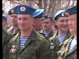 67-ая отдельная бригада СпН ГРУ Генштаба ВС РФ