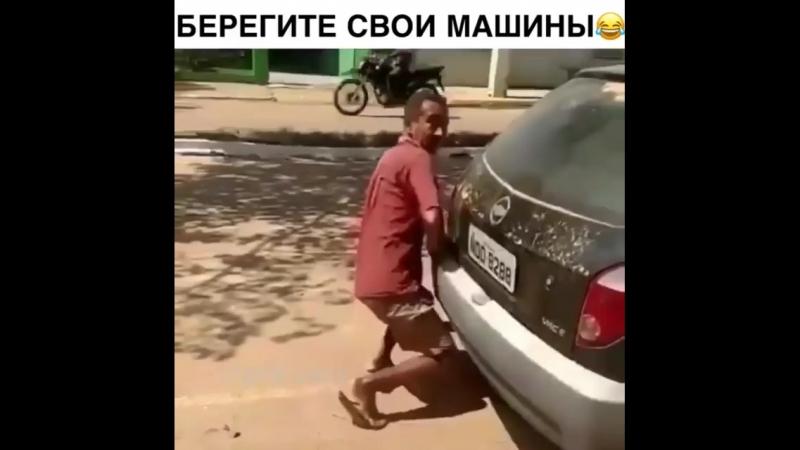 закрепляется с машиной