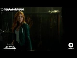 "Shadowhunters 3x04 Promo ""Thy Soul Instructed"" (HD) Season 3 Episode 4 Promo  RUS SUB"