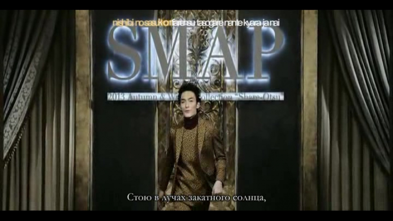 SMAP Shareotsu